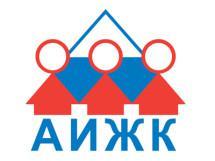 Состав правления АИЖК будет расширен до 7 человек