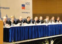 Делегаты СРО проектировщиков Приволжского федерального округа единогласно выдвинули Михаила Посохина для избрания президентом НОП