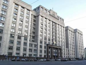 Закон о ФКС принят в третьем чтении