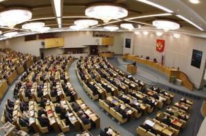 Госдума в I чтении приняла законопроект о субсидиарной ответственности строительных СРО