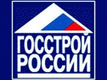 Руководство Госстроя обсудило в Липецке реализацию проекта по строительству жилья эконом-класса