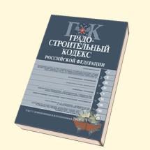 Состоялось заседание подкомитета НОП по законодательству в сфере граддеятельности