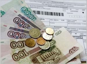 Минстрой назвал критерии неэффективности МУПов в сфере ЖКХ
