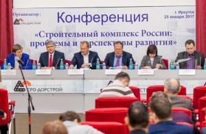 В Иркутске обсудили проблемы стройкомплекса