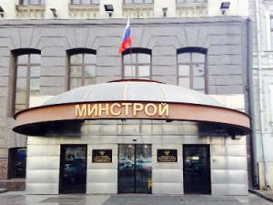 Минстрой России уберет еще 48 процедур из исчерпывающего перечня