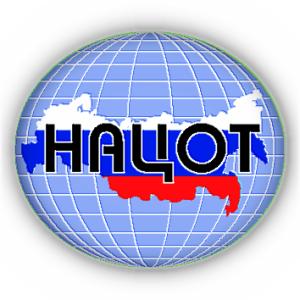 В Москве пройдет международная конференция по безопасности труда при работе на высоте