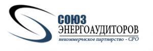 Некоммерческое партнерство «Союз энергоаудиторов»