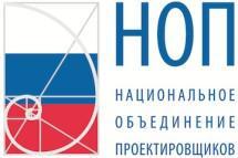 В Москве состоялось заседание МКСА