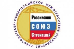 Состоялось заседание комитета РСС по негосударственной экспертизе