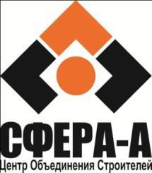СРО «СФЕРА-А» открывает филиалы в Крыму