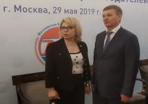 Александр Халимовский возглавил новый комитет МКПП (р)