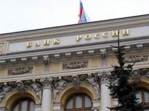 Госдума поручила ЦБ РФ проанализировать ситуацию на рынке ипотеки