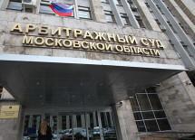 Суд охладил аппетиты СРО