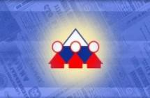 АИЖК определило критерии по покупке банка