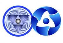 «Росатом» и СРО атомной отрасли договорились