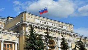 фото с сайта www.rossiya.media
