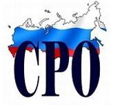 Ассоциация Саморегулируемая организация «Объединение строителей Приокского региона»