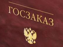 ОНФ 1 сентября запустит портал для контроля за госзакупками