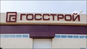 В Госстрое обсудили проект «дорожной карты» в области градостроительства