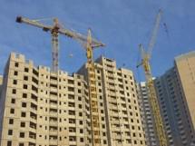 В конце текущего года в Подмосковье заработает геоинформационная система по недвижимости