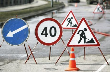 Будет утвержден стоимость дорог