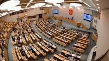 Госдума приняла закон о повышении НДС до 20%