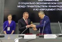 «Евроцемент груп» инвестирует в Ленобласть