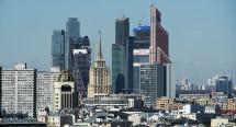 Элитное жилье в Москве подешевело