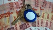 Россияне не готовы брать ипотеку