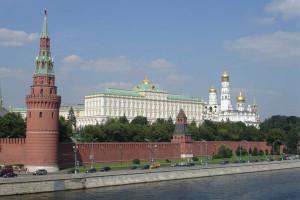 В России создано Министерство строительства и ЖКХ