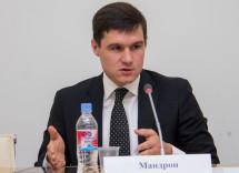 Международный конгресс «Энергоэффективность. XXI век» поддержали в Минэкономразвития