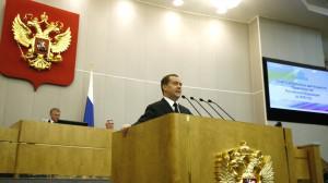 Дмитрий Медведев подвел итоги 2018 года и рассказал о новых задачах