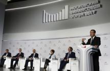 Премьер заявил о запуске через год «инфраструктурной ипотеки»
