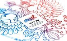 Минрегион и стройкомпании обсудили развитие строительной отрасли России