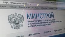 Минстрой планирует отдать убыточные предприятия ЖКХ частным инвесторам
