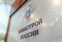 Минстрой подготовил новый порядок утверждения сметных нормативов