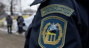 В Москве проверили ведение строительного контроля техзаказчиками