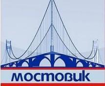В отношении гендиректора НПО «Мостовик» возбуждено уголовное дело