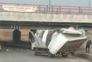 В Петербурге «обезопасили» «мост глупости»