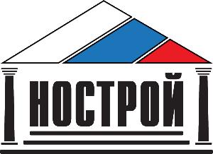 НОСТРОЙ проанализировал итоги внеплановых проверок СРО, проведенных Ростехнадзором во II квартале 2018 года
