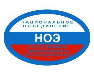 Эксперт: Членство в СРО энергоаудиторов должно остаться добровольным