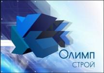 Состоялось заседание набсовета ГК «Олимпстрой»