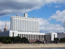 Правительство РФ поддерживает идею дифференциации ставок земельного налога в городах