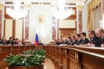 В Правительстве обсудят инновации в энергосбережении в России