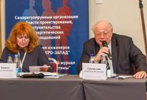 В Санкт-Петербурге представили рабочие версии девяти профессиональных стандартов