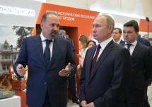 Малым городам обещают добавить 5 миллиардов рублей