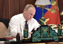 Президент распорядился вывести российскую экономику в пятёрку крупнейших в мире