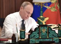 Президент одобрил создание института экспертного сопровождения проектов строительства