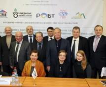 Состоялось заседание комитета НОСТРОЙ по освоению подземного пространства