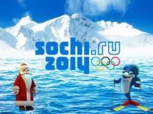 Олимпиаду в Сочи оценили в 1,5 трлн рублей